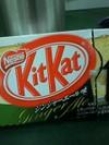 Kitkatjinger