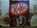 Kitkatsweetpotato_2