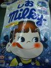 Milkysio