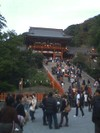 Tsurugaoka1