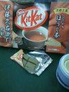 Kitkathoujicha_2