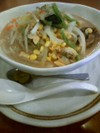 Udon2