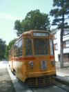 Tatemonoen201105206