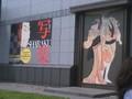 Ueno201105311_2