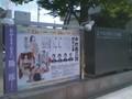 Kanzaburo20110723