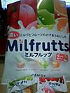 Milfrutts