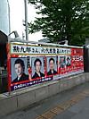 Matsumotokabuki20120505_2
