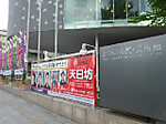 Matsumotokabuki201207151