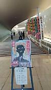 Matsumotokabuki201207153