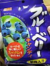Blueberrycandy