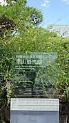 Nagano201207221