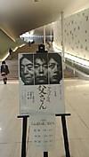 Matsumoto20121112