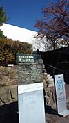 Higashiyamakaii201311171