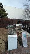 Higashiyamakaii201401252