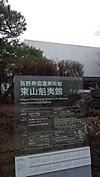 Higashiyamakaii201403301