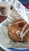 Croissantdounuts