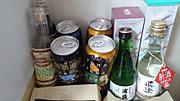 Sakefueru