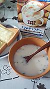 Soup20141207