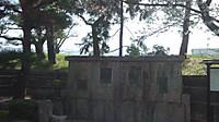 Matsumotojou201504183
