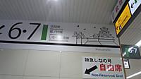 Naganosansaku201504233_2