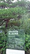 Higashiyamakaiikan201508283_2