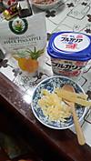 Yogurtfaiberpiapple