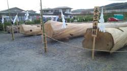 Onbashirayashiki