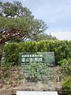 Higashiyamakaiikan20160424