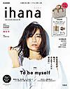 Ihana