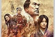 Sekigahara_2