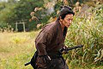 Samuraimarason