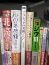 Bookstock2