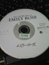 Emilyrose