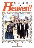 Heaven4