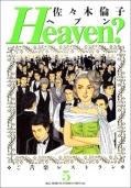 Heaven5