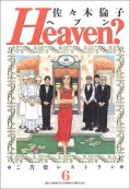 Heaven6