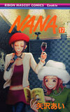Nana17_1